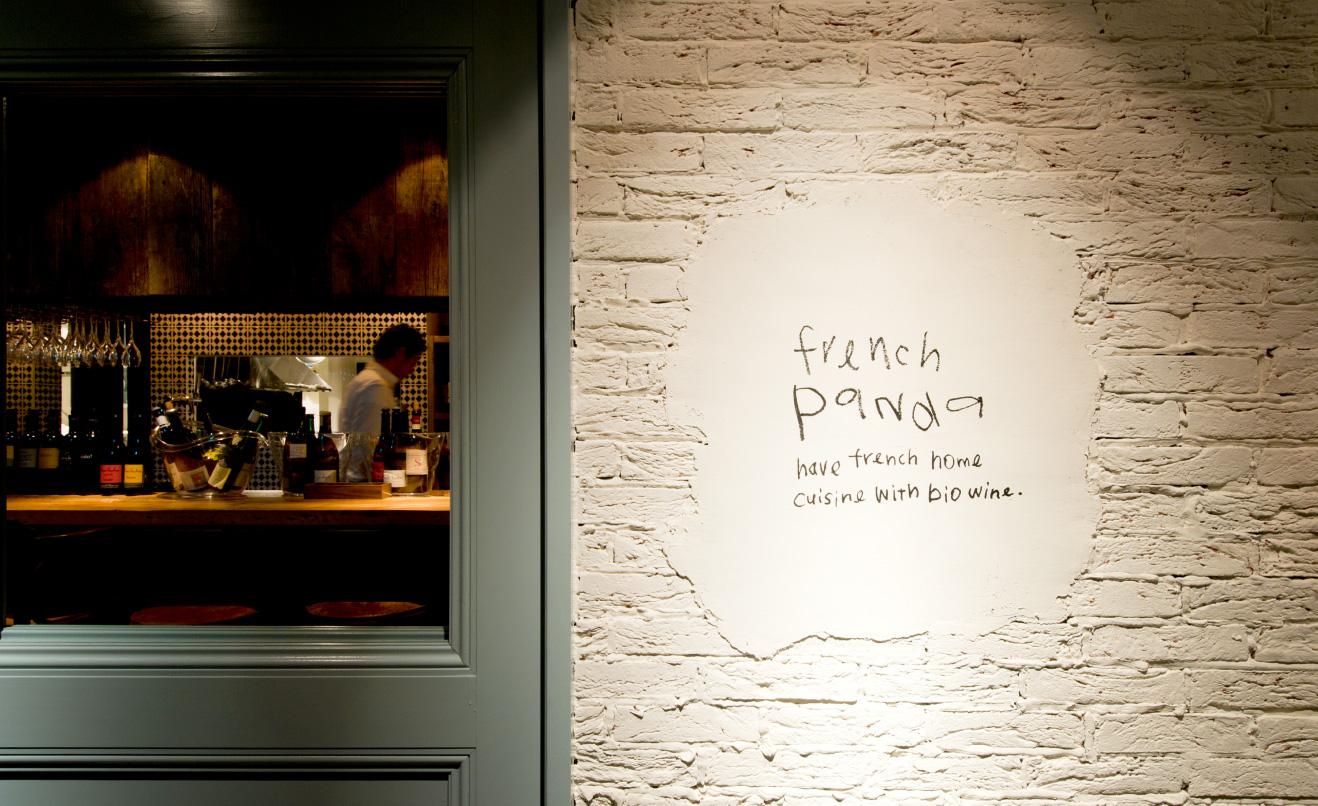 FRENCH PANDA 写真